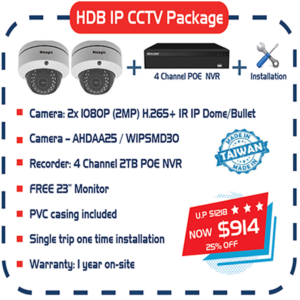 HDB IP CCTV Package