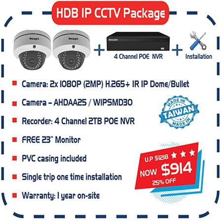 HDB IP CCTV Package