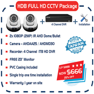 HDB FULL HDCCTV Package