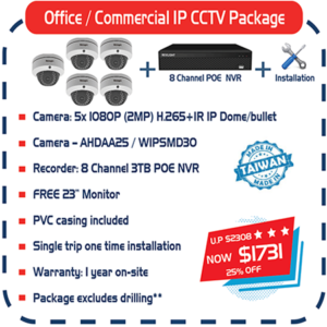 Office / Commercial IP CCTV Package