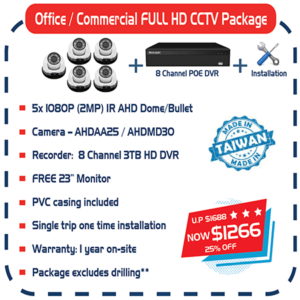 Office / Commercial FULL HD CCTV Package