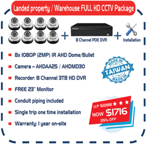 Landed property / warehouse FULL HD CCTV Package